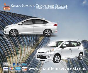 Chauffeur Limousine Service Kuala-Lumpur Malaysia