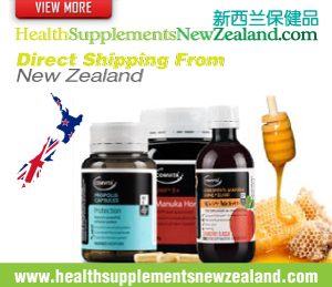 Health Supplements Online Shopping Direct Shipping From New Zealand